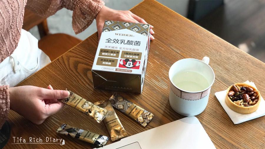 如果便秘怎麼辦和便秘要吃什麼推薦你吃WEIDER威德全效乳酸菌.jpg