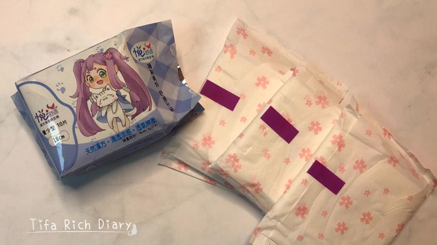 衛生棉推薦與漢方衛生棉之舒悅衛生棉使用心得之中中衛生棉.jpg