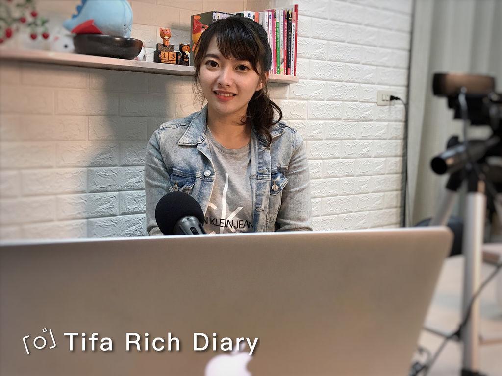 順流致富Tifa錢途日記_網路創業心得分享.jpg