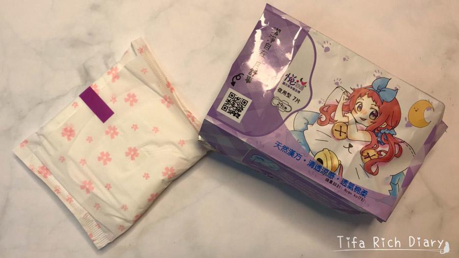 衛生棉推薦之草本衛生棉推薦與漢方衛生棉推薦或涼感衛生棉的衛生棉.jpg