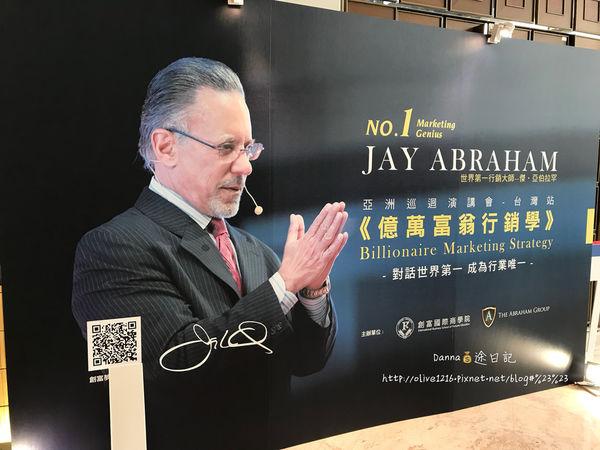 傑.亞伯拉罕 JAY ABRAHAM 億萬富翁行銷學 心得筆記分享《上》
