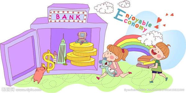 【銀行貸款】你知道你在銀行眼中的信用貸款等級在哪一級嗎?來看看在銀行眼中的你
